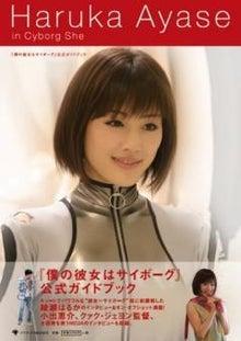 takoyakipurinさんのブログ☆-グラフィック1126003.jpg