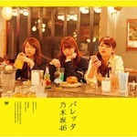 $Hiroki Sagawa from Asiatic Orchestra  Blog