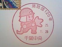 葵と一緒♪-TS3P0795.jpg