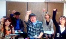 白鳥まりあ~地球愛シンガーソングライターEarth.Angel☆Swan.MaRia~