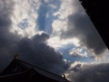 おっどあい猫の碧い目紅い目ぶろぐ-奈良薬師寺