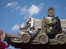 おっどあい猫の碧い目紅い目ぶろぐ-奈良法隆寺鬼瓦