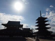 おっどあい猫の碧い目紅い目ぶろぐ-奈良法隆寺