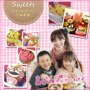 モミー♪music-room-sweets