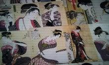 「不動産投資と旅」現役大家さん、現役投資家の生の声を聞かせます。-浮世絵師・喜多川歌麿