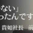 vol.83 株式会…