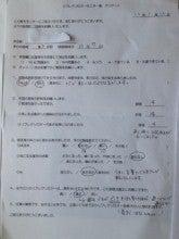 湘南茅ヶ崎 ヒーリングリフレクソロジーと妊婦さんの安産アロマ・クレイサロン&スクール