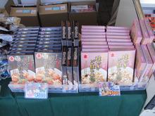 森観光協会砂原支所ブログ