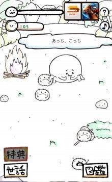 $のんちゃんのイラスト日記-image