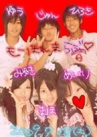 takoyakipurinさんのブログ☆-グラフィック1127004.jpg