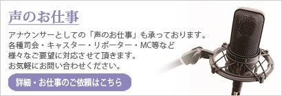HARUのブログ