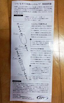 Dr.ミーヤンの下手っぴい釣りブログ-ZPIノブ6