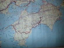 $歩き人ふみの徒歩世界旅行 日本・台湾編-四国ルート