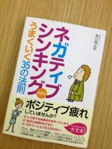$横峯さくらオフィシャルブログ『SAKURA BLOG』powered by アメブロ