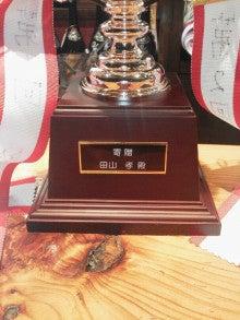 串焼BAR しん家-P1000100.JPG