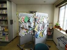 取手福祉サービスのブログ-大阪研修15