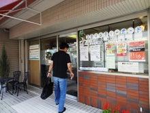 取手福祉サービスのブログ-大阪研修4