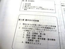取手福祉サービスのブログ-大阪研修19