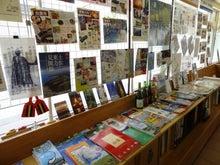 取手福祉サービスのブログ-大阪研修7