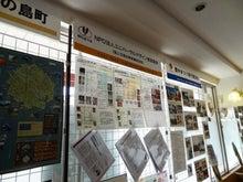 取手福祉サービスのブログ-大阪研修8