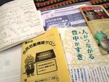 取手福祉サービスのブログ-大阪研修18