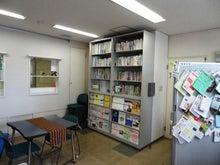 取手福祉サービスのブログ-大阪研修16