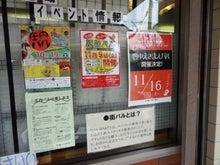 取手福祉サービスのブログ-大阪研修10