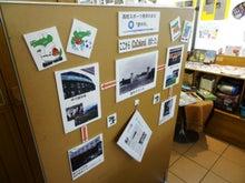 取手福祉サービスのブログ-大阪研修5
