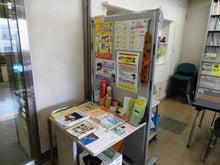 取手福祉サービスのブログ-大阪研修17