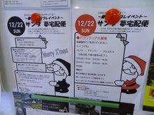 取手福祉サービスのブログ-大阪研修13