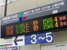 取手福祉サービスのブログ-大阪研修1