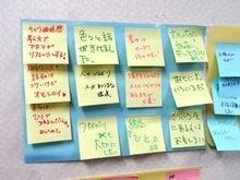 取手福祉サービスのブログ-大阪研修34