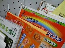 取手福祉サービスのブログ-大阪研修23