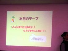 取手福祉サービスのブログ-大阪研修30