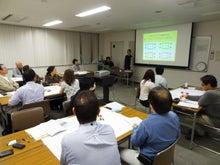 取手福祉サービスのブログ-大阪研修25