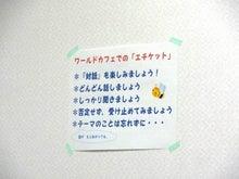 取手福祉サービスのブログ-大阪研修27
