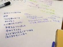 取手福祉サービスのブログ-大阪研修31