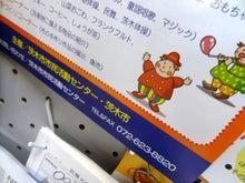 取手福祉サービスのブログ-大阪研修24