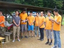 習志野青年会議所 活動報告のブログ