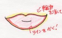 メイクブラシ・洗顔ブラシ 熊野筆専門店の「筆家かまくら」