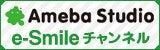 小山桃オフィシャルブログ e-smileチャンネル
