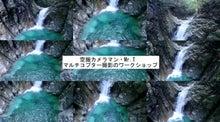 $ここのたこ パート3  SUKIYAKISAKURA    Isigure Japan