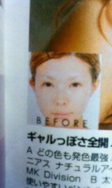 takoyakipurinさんのブログ☆-グラフィック0819004.jpg