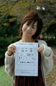 takoyakipurinさんのブログ☆-グラフィック1128005.jpg