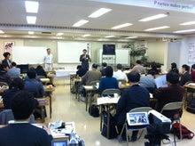 株式会社BUSHI・DO ブログ