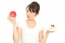おいしく食べて愛されボディに変身★食事制限なしでダイエットする方法