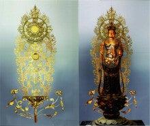 奈良 聖林寺ものがたり-光背