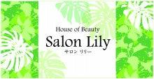 $HOUSE OF BEAUTY Salon Lilyスタッフルーム