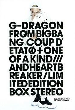 DRAGON          ...G Dragon 2013 Coup Detat