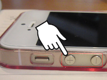 iPhone5s大好き!-音量5